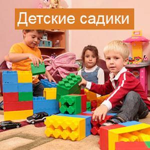 Детские сады Югорска