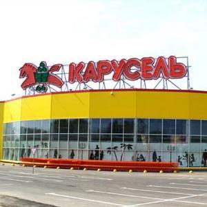 Гипермаркеты Югорска