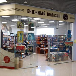 Книжные магазины Югорска
