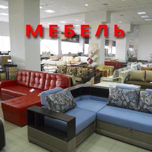 Магазины мебели Югорска