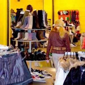 Магазины одежды и обуви Югорска
