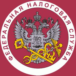Налоговые инспекции, службы Югорска