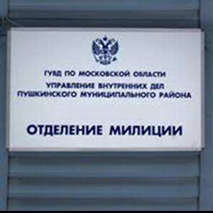 Отделения полиции Югорска
