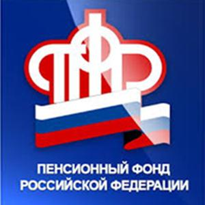 Пенсионные фонды Югорска