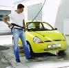 Автомойки в Югорске