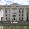 Дворцы и дома культуры в Югорске