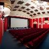 Кинотеатры в Югорске