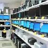 Компьютерные магазины в Югорске