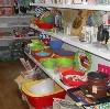 Магазины хозтоваров в Югорске
