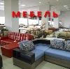 Магазины мебели в Югорске