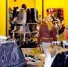 Магазины одежды и обуви в Югорске