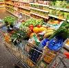Магазины продуктов в Югорске
