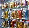 Парфюмерные магазины в Югорске