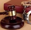Суды в Югорске