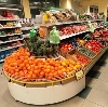 Супермаркеты в Югорске