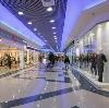 Торговые центры в Югорске