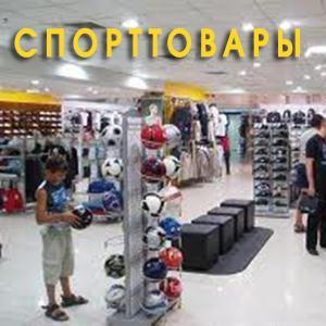 Спортивные магазины Югорска
